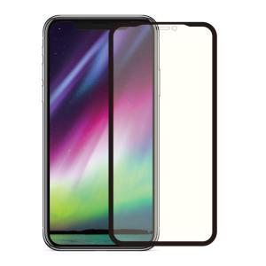 オウルテック iPhone XR 6.1インチ 全面保護 ガラス フチが欠けない ブルーライトカット...
