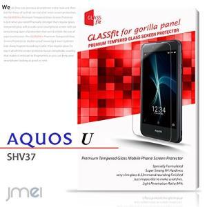 AQUOS U SHV37 液晶保護 強化ガラスフィルム 保護 フィルム au エーユー アクオス ...