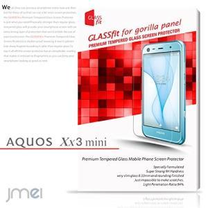 AQUOS Xx3 mini 603SH/SERIE mini SHV38 液晶保護 強化ガラスフィ...