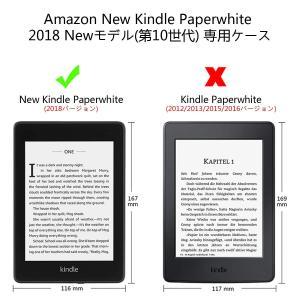 ElekFX New Kindle Paperwhite 2018 (Newモデル) ケース 軽量 ...