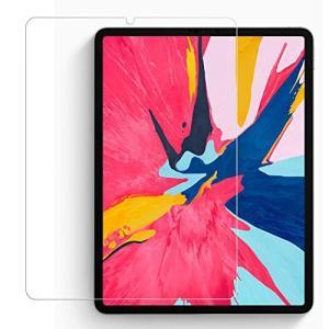 iPad Pro 12.9 インチ 2018秋新型,RINNKI 強化ガラス液晶 保護フィルム 硬度...