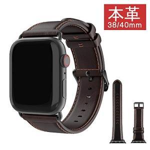 アップルウォッチ バンド 44mm 42mm 40mm 38mm 対応 Apple Watch バンド 本革 series 4 3 2 1|nano1