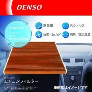 DENSO エアコンフィルター T?0008N nano1