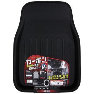 錦産業 カーボントレイ 前席用M ブラック CA-1420|nano1