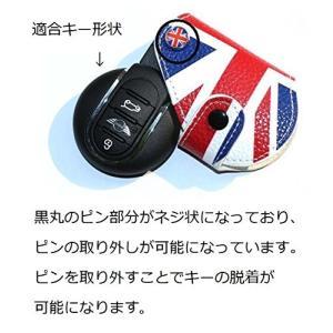 BMW MINI ミニ キーケース レザー ユニオンジャック F系用 F54 F55 F56 F57 F60 ミニクーパー COOPER カ|nano1