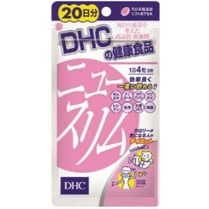 DHC ニュースリム 80粒(20日分) nanohanadrg