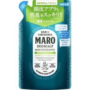 MARO 薬用デオスカルプシャンプー 詰め替え 400mL nanohanadrg