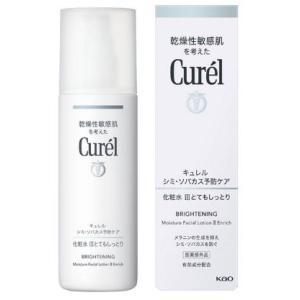 キュレル 美白化粧水 III とてもしっとり 140ml|nanohanadrg