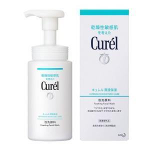 キュレル 泡洗顔料 [本体]150ml|nanohanadrg