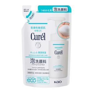 【ネコポス指定可能】キュレル 泡洗顔料 [つめかえ用]|nanohanadrg