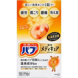 バブメディキュア柑橘の香り70g×6錠|nanohanadrg