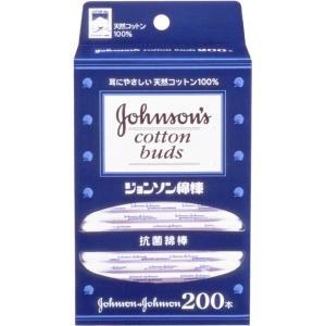 ジョンソン 綿棒 200本|nanohanadrg
