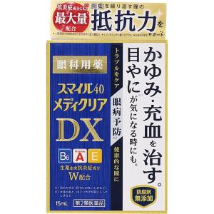 【ネコポス指定可能】【第2類医薬品】スマイル40メディクリアDX15mL|nanohanadrg