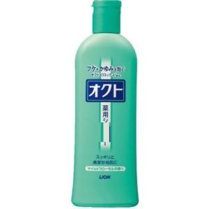 【ライオン】フケ・かゆみを防ぐオクトピロックス配合オクト薬用シャンプー320ml nanohanadrg