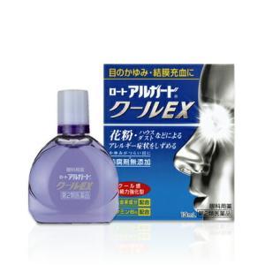 【第2類医薬品】アルガードクールEX13ml|nanohanadrg