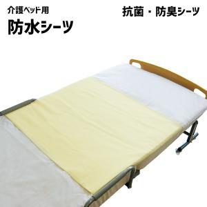 防水シーツ  抗菌・防臭シーツ BS-90CR nanohanakaigo
