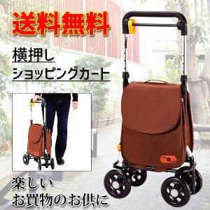 ショッピングカート  買い物 カート  軽量 4輪 おしゃれ カバー マキテック サポキャリー  RS-200BR|nanohanakaigo