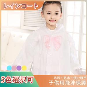 EVA 子供レインコート 男女兼用レインコート 10枚入り ゆったり防水 レインウエア 感染症対策保護カッパ 雨具 |nanohanakaigo