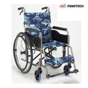 車椅子 車いす 自走式 車椅子  折りたたみ ノーパンクタイヤ 座面幅40CM 背固定タイプ 青迷彩柄  EN-50MBL マキテック 軽量 nanohanakaigo