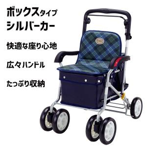シルバーカー  ボックスタイプ おしゃれ カバー ノーブル 緑チェック ENB-011G |nanohanakaigo