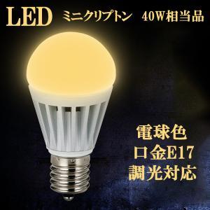 電球 LED電球 ミニクリプトン 40W 相当 口金 E17 電球色 調光 MPL-B-5/27-E17   |nanohanakaigo