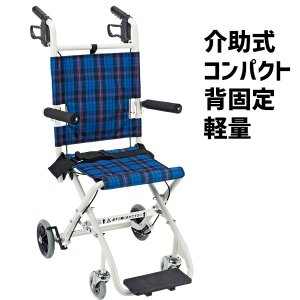 車椅子 介助式車椅子  折りたたみ コンパクト  背固定 車いす のっぴープラス NP-001NC ...