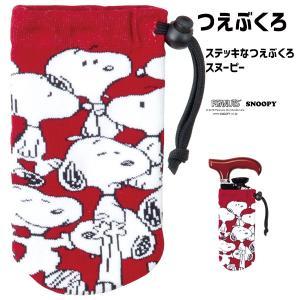 ステッキ  収納袋 介護用品 杖 ステッキ ステッキなつえぶくろ スヌーピー カラフル パターン 067203-14|nanohanakaigo