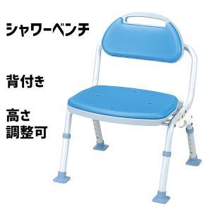シャワーベンチ シャワーチェア  折りたたみ 背付き ソフテック ブルー SBF-11BL|nanohanakaigo