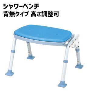 シャワーベンチ シャワーチェア  折りたたみ 背無 ソフテック ブルー SBF-12BL|nanohanakaigo