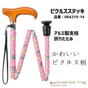 ステッキ  介護用品 杖 折りたたみ ピクルス かわいい 子供用杖  カラフル 先ゴム ピンク 064219-14|nanohanakaigo