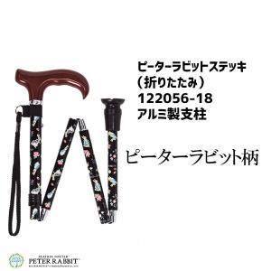 ステッキ  介護用品 杖 折りたたみ ピーターラビット かわいい 子供用杖  カラフル 先ゴム マキテック ローズBK 122056-18|nanohanakaigo