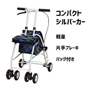 シルバーカー  コンパクト おしゃれ カバー 軽量 おでかけウォーク パート2 緑チェック SX-12G|nanohanakaigo