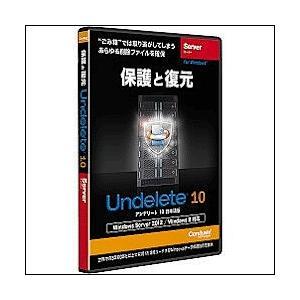相栄電器 Undelete 10J Server(対応OS:WIN) 目安在庫=△|nanos