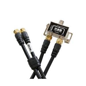 ホーリック アンテナ分波器 BS・地デジ対応...の関連商品10