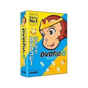ジャングル DVDFab6 DVD コピー(対...の関連商品5