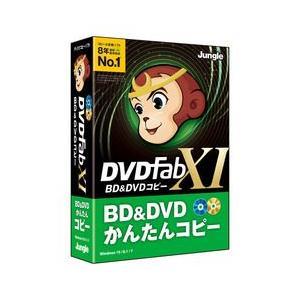 ジャングル DVDFab XI BD&DVD コピー(対応OS:その他) 目安在庫=○