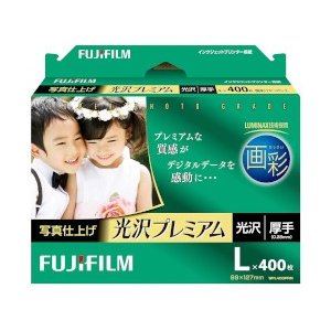 富士フイルム WPL400PRM インクジェッ...の関連商品9
