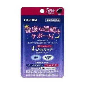 富士フイルム ヘルスケア ラボラトリー 飲むアスタキサンチン すっとねリッチ クロセチンプラス 10粒(5日分) 機能性表示食品 取り寄せ商品|nanos