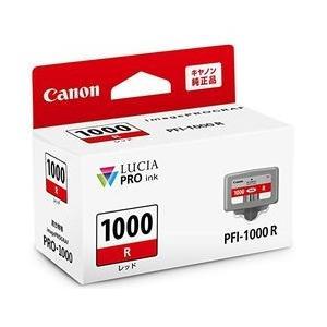 Canon キャノン PFI-1000 R イ...の関連商品1