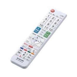 【ソニー製テレビ ブラビアに設定済みで、登録作業をすることなくそのまま使えるかんたんTV用リモコンで...