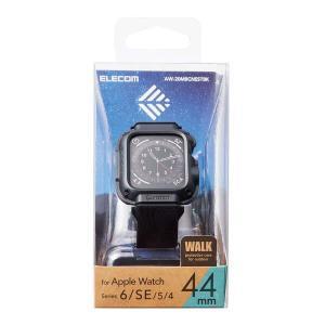 エレコム アップルウォッチ Apple Watch バンドケース カバー SE 6 5 4 (44mm) 耐衝撃 ネストアウト ブラック メーカー在庫品 nanos
