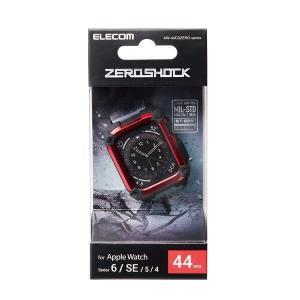 エレコム アップルウォッチ Apple Watch ケース カバー SE 6 5 4 (44mm) 耐衝撃 ZEROSHOCK ゼロショック レッド メーカー在庫品 nanos