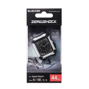 エレコム アップルウォッチ Apple Watch ケース カバー SE 6 5 4 (44mm) 耐衝撃 ZEROSHOCK ゼロショック シルバー メーカー在庫品 nanos