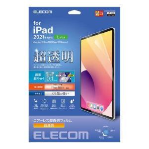 エレコム iPad Pro 12.9インチ フィルム Fine Tiara 耐擦傷 超 透明 光沢 指紋防止 メーカー在庫品 nanos