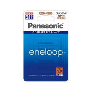 パナソニック Panasonic エネループ 単4形 4本パック(スタンダードモデル) 目安在庫=○