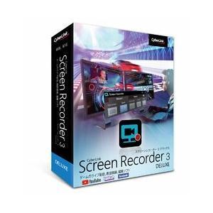 サイバーリンク Screen Recorder 3 Delu...