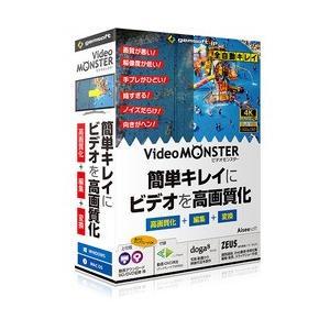 gemsoft Video MONSTER -ビデオを簡単キ...