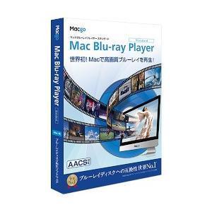 Macgo INTERNATIONAL Mac Blu-ra...