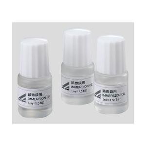 アズワン 油浸オイルASI−12 取り寄せ商品|nanos
