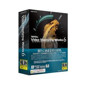 ペガシス TMPGEnc Video Mastering W...